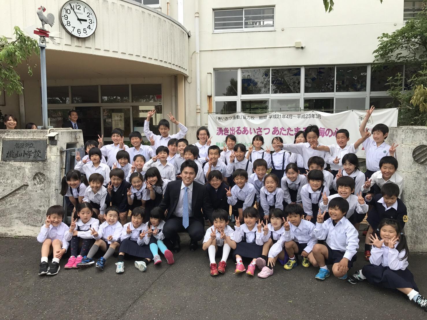 千田健太桃山小学校