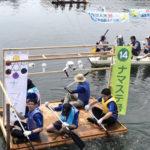 オリンピアンの意地見せる!「狛江古代カップ多摩川いかだレース」