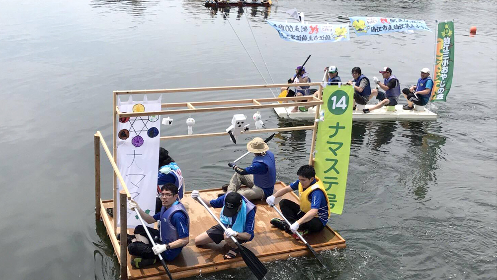狛江古代カップ多摩川いかだレース