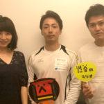 渋谷のラジオ「渋谷の体育会」