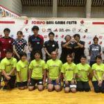 ボールゲームフェスタ in 宮城・多賀城市
