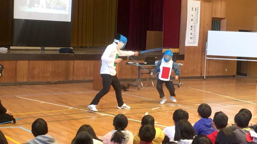 あきる野市増戸小学校
